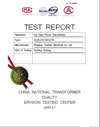 Product Certification of SGB10 Cast Resin Transformer